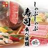 温野菜 若松高須店のおすすめポイント1