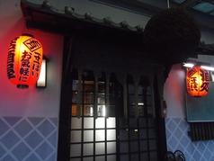 居酒屋 みこしの雰囲気3