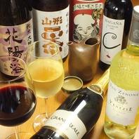 【日本酒・焼酎・ワインも多数取り揃えています】