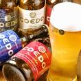 【オススメ4】美味しい料理には、本当に美味しいお酒を・・・。クラフトビール・ワインボトルなど多数!