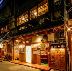 広島赤焼 えん 駅西本店の写真
