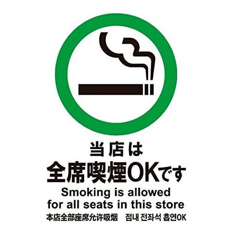 駅近!!アクセス抜群◎こだわりの創作料理と旬の日本酒、豊富な焼酎を『たま泉』で☆