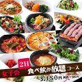 コリベジキッチン 新宿東口店のおすすめ料理1