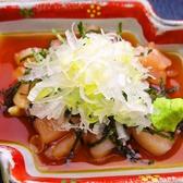 日比谷 鳥こまち 中津のおすすめ料理2