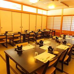 和食 会席 こもれびの雰囲気1
