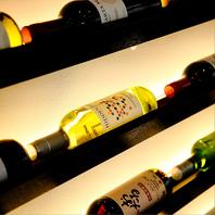 地元ワイン含んだ、11種のワインビュッフェ!