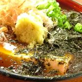 大村バー 人宿町本店のおすすめ料理2