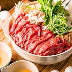 蒲田楽座 蒲田店のおすすめ料理1