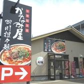中華麺食堂 かなみ屋の雰囲気3