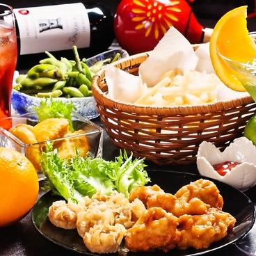 MEGA★FRIENDS メガフレンズのおすすめ料理1