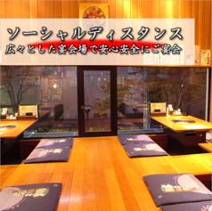 備長炭焼肉 てんてん 新潟駅前店の特集写真