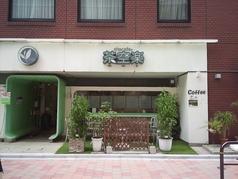 cha cafe 茶空楽の画像