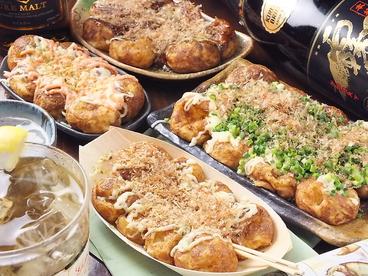 たこ焼き ZiPANG 千林本店のおすすめ料理1