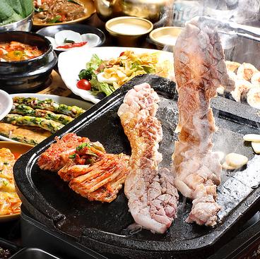 ハヌリ 新宿3丁目店のおすすめ料理1