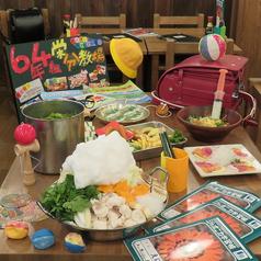 6年4組 名古屋名駅分校のコース写真