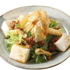 水菜と油揚げの肉味噌豆富サラダ