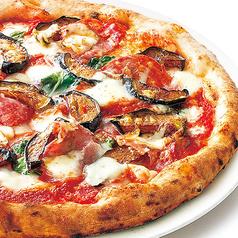 <HOT>揚げナスとサラミのピリ辛ピッツァ