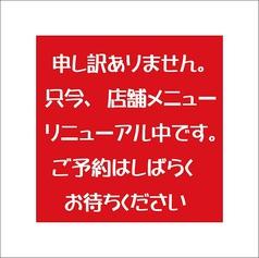 ピザ野郎 本庄店の写真