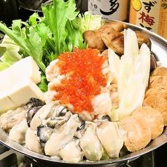鍋専門店 春夏冬 AKINAIのおすすめ料理1