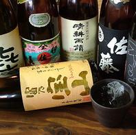 お酒好きな方必見!単品飲み放題が60分1650円(税込)~!