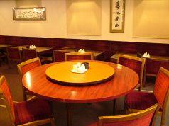 京都ガーデンホテル 彩宴の写真