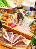美食 みやじのおすすめ料理2