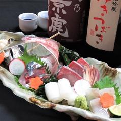 和み処 あすかのおすすめ料理1