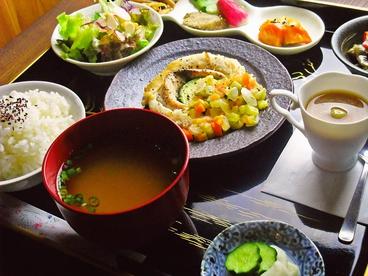 風香・風の夢ギャラリーのおすすめ料理1