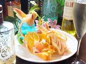 バーモア Bar More 沖縄のグルメ