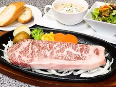料理メニュー写真石垣牛サーロインステーキ/150g