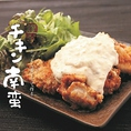 【やわらか若どりで作る「チキン南蛮」】(税抜680円) 宮崎郷土料理の定番といえば、「チキン南蛮」。ふっくら揚げた若どりのもも唐揚げを特製甘酢にくぐらせ、卵たっぷりで優しいおいしさの自家製タルタルソースをかけました♪