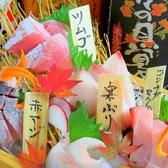 炙り屋 えん 広島福山店のおすすめ料理2