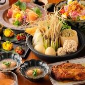 鶏だしおでんと骨付き鶏 ひなや 仙台駅前店のおすすめ料理2
