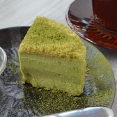 ひより TauT 阪急洛西口店のおすすめ料理2