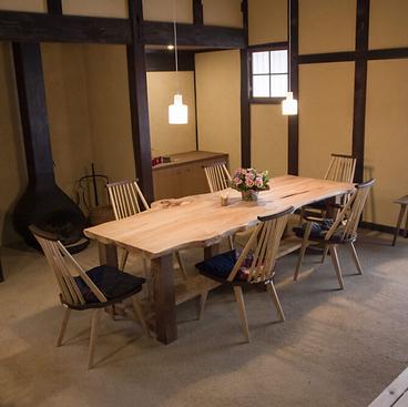 古民家カフェ とこ十和の雰囲気1