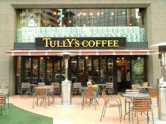 タリーズコーヒー TULLY'S 六本木ヒルズ