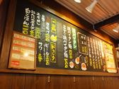 太陽のトマト麺 大塚北口支店の雰囲気2