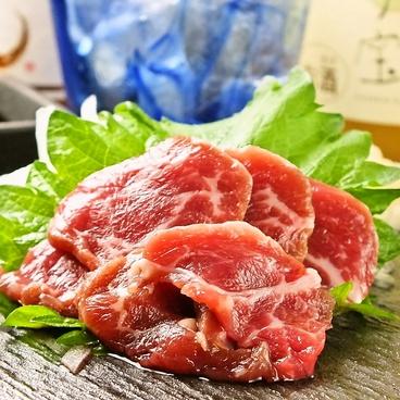 肉バル Bon ボン 池袋店のおすすめ料理1