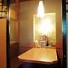 やるき茶屋 六町店のおすすめポイント2