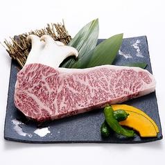 個室焼肉 李久 高松木太町店のコース写真