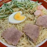 呉もんのおすすめ料理3