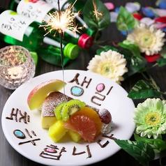 韓国個室×チョアチキン アンニョン 難波本店特集写真1