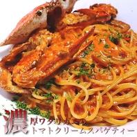 濃厚ワタリガニのトマトクリームスパゲティー