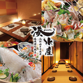 湊水産 MINATO 福岡博多筑紫口店の写真