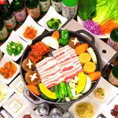 焼肉 KEIKO ケイコ なんば日本橋店のおすすめ料理3