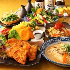 神戸個室居酒屋 神戸鶏 神戸三宮駅前店のコース写真