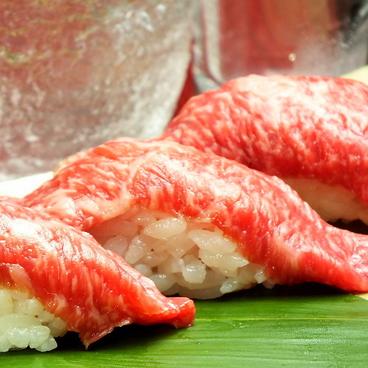 炙り屋 えん 広島福山店のおすすめ料理1