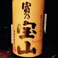 【富乃宝山 】昔ながらの芋焼酎とは異なる、やや甘みのある華やかな香りがたつ。ロックで飲むことを想定して作られた、フルーティーな味わい。芋焼酎の常識を破った酒。