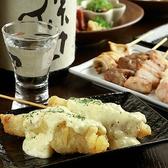 炭焼き居酒屋 鳥とん 高槻店のおすすめ料理3