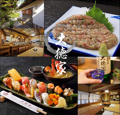 明治2年創業、地魚をメインに扱い漁師料理や地魚寿司が味わえる店。マンボウや鯨も!